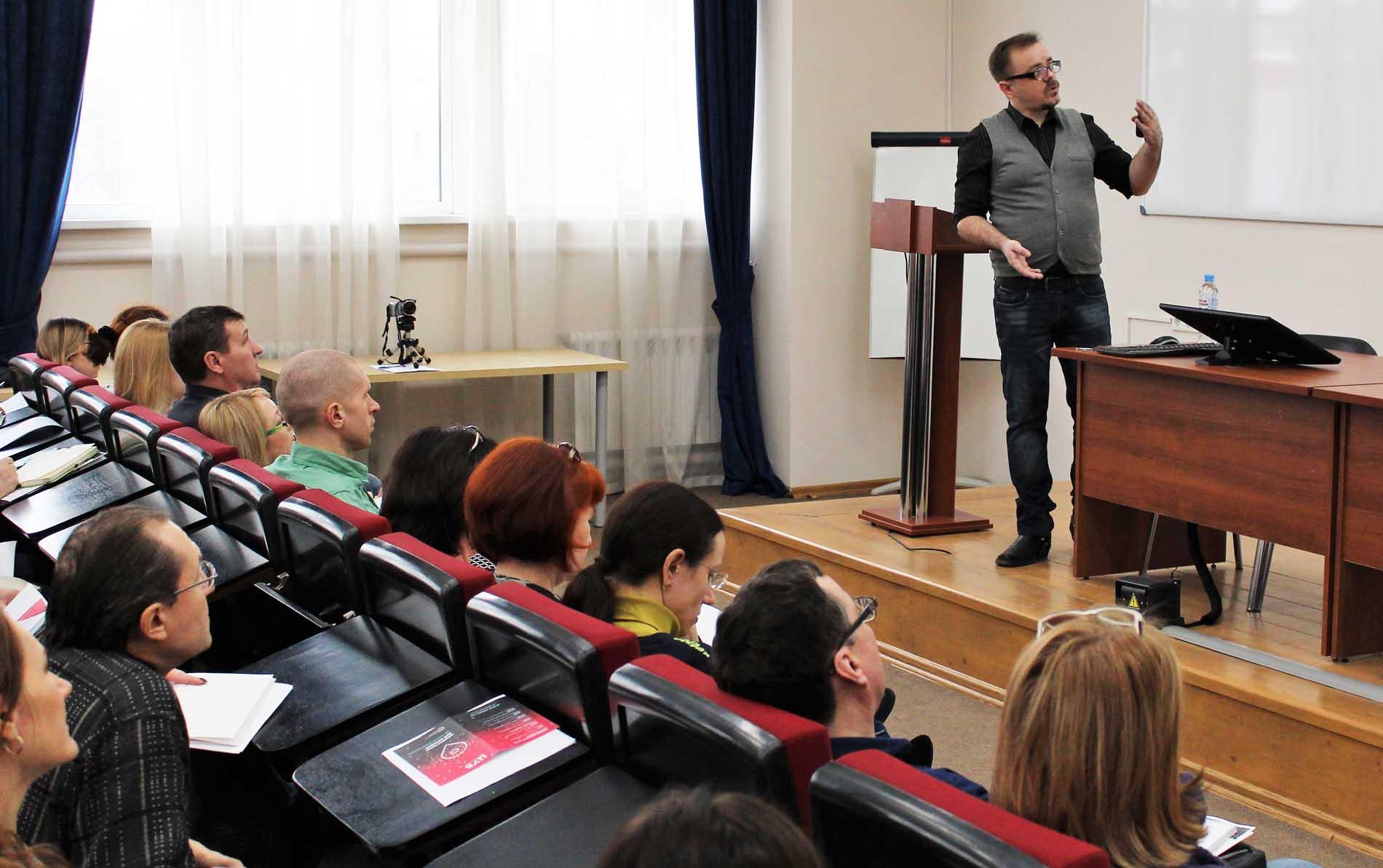 Семинар Евграфов Александр