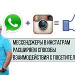 Виджет для сообщества ВКонтакте